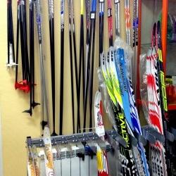 Лыжи купить
