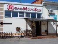 Велосипеды Купить